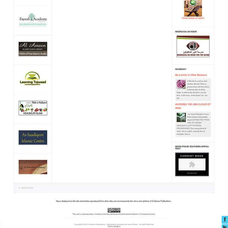 Web Design and Online Marketing for Al Qamar Publications